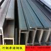衡水唐山镀锌Q235槽钢钢结构