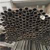 哈尔滨40Cr优质精轧无缝钢管经销商