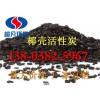 大连瓦房店脱硫脱硝80柱状活性炭—大型工厂/合作共赢