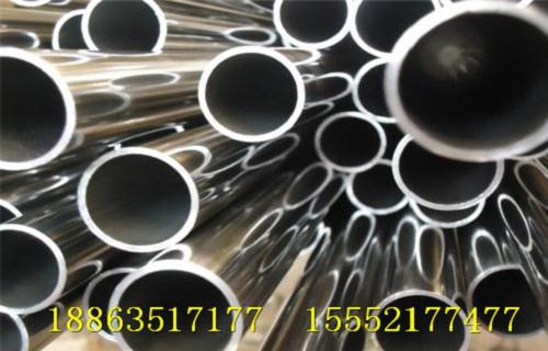 大兴安岭地区304不锈钢管专业定制山东中建