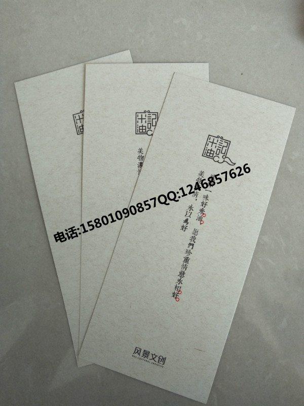 纯净水水票定制水票定制商品抵券制作厂图片