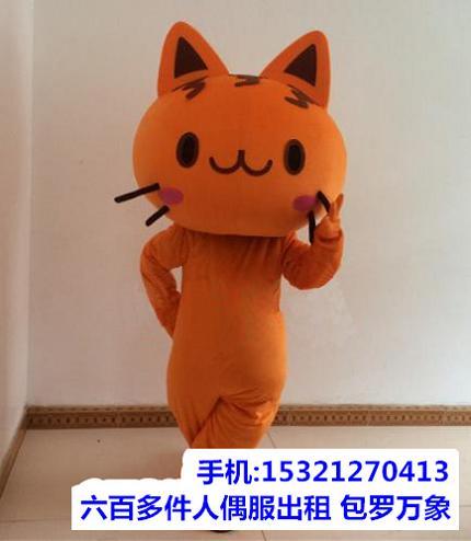 北京卡通玩偶服装租多少钱,演道具生日派对人偶.