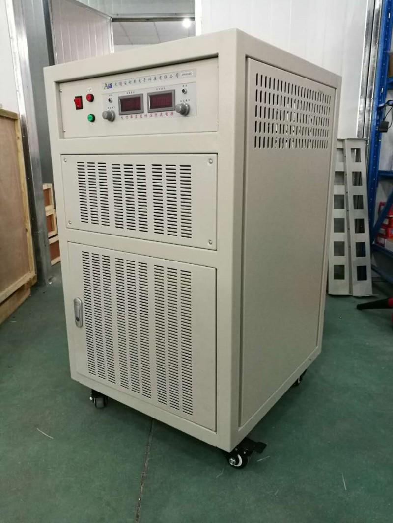 v40a程控直流电源天津800v90a300v40a程控直流电源4000,表示额定电压