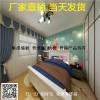陕西咸阳新农村集成墙板装修69套餐
