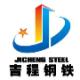 山东吉程金属材料有限公司