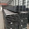 青州镀锌槽钢厂家