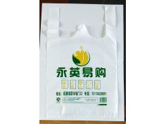 晋城塑料袋包装印刷