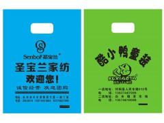 山西塑料袋包装印刷