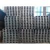 阜陽低合金槽鋼優質廠家