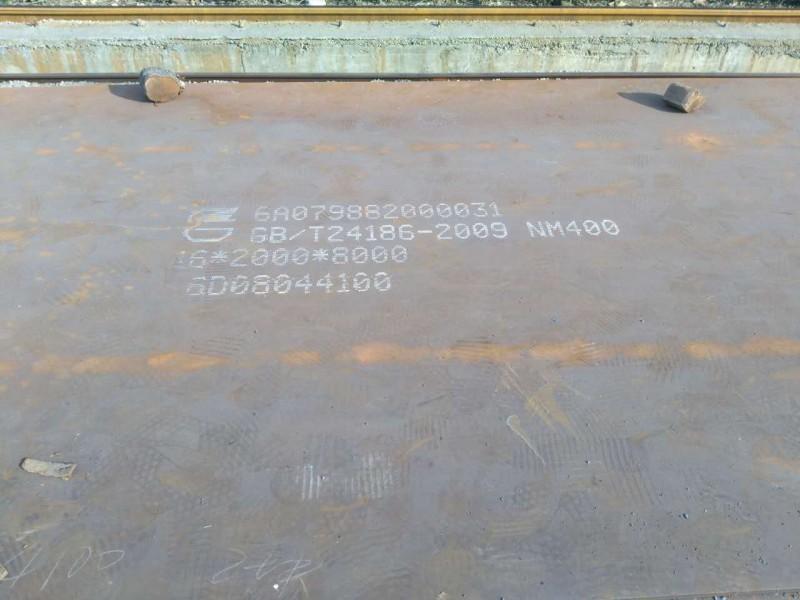 武钢耐磨400耐磨板销售厂家