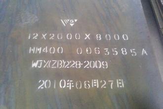 北京舞钢耐磨钢板NM400现货公司
