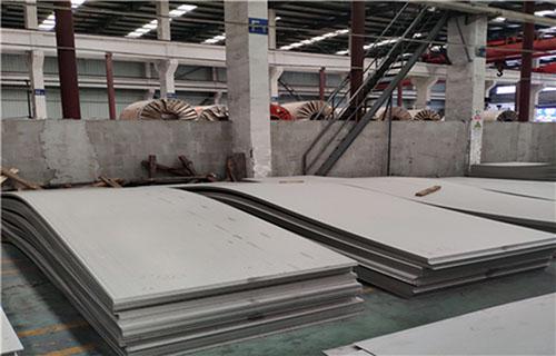 蘭溪不銹鋼板最新價格