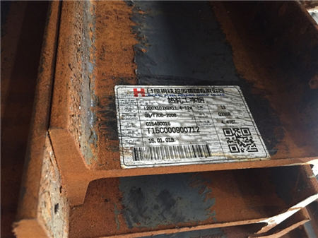 中衛國標工字鋼-價格實在國標工字鋼-