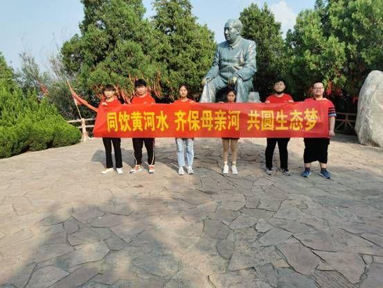 羲和书院暑期黄河行社会实践团总结报告