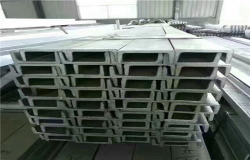 佛山鍍鋅槽鋼生產廠家