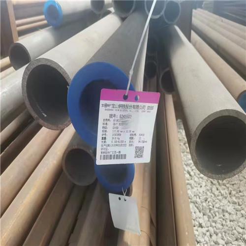 蚌埠27simn无缝钢管价格优惠