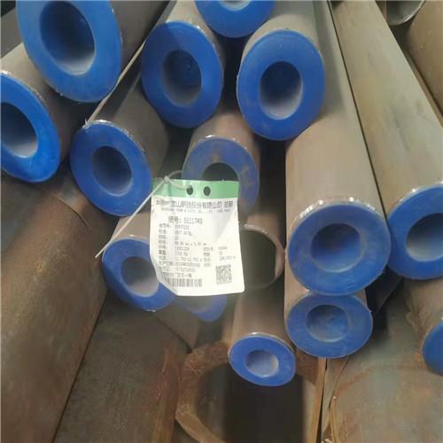 宁夏35号无缝钢管质量可靠
