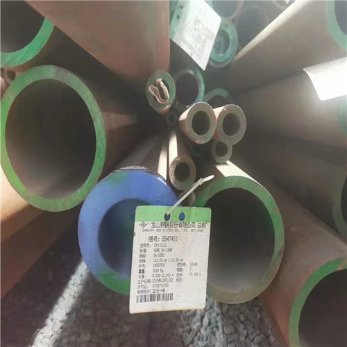 七台河45号无缝钢管优质产品