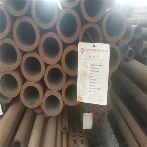 鄂尔多斯40cr无缝钢管欢迎采购